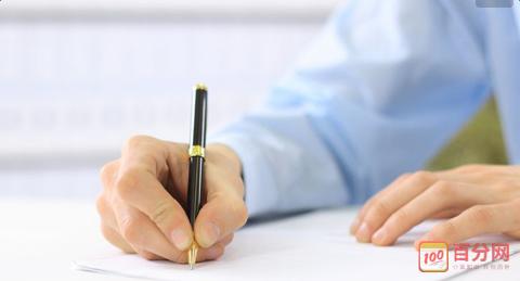 为何文笔很好却写不好公文?其实只需要一个改变